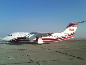 aero-air-t160